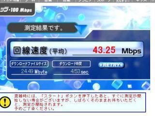 M43mbps